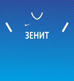 Гандбол ставки теории - 28.11.2020Арсенал Т - Зенит