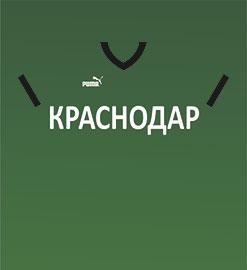 28.11.2020Арсенал Т - Зенит, 1хбет букмекерская контора официальный сайт 1